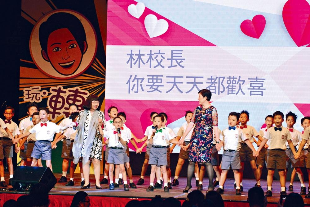 英華小學昨舉行兩場《玩.轉校長》綜藝表演,師生和家長一同演出,歡送林浣心校長。