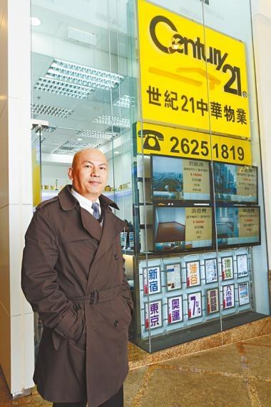 香港人移居日本查詢急增