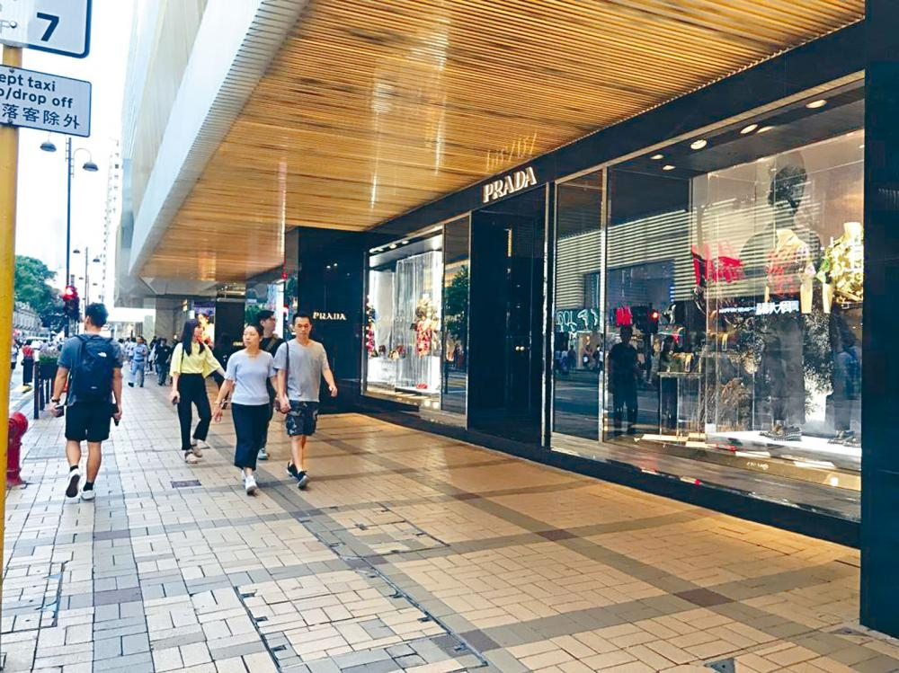 示威遊行令零售及旅遊業受創,店鋪生意大受打擊。