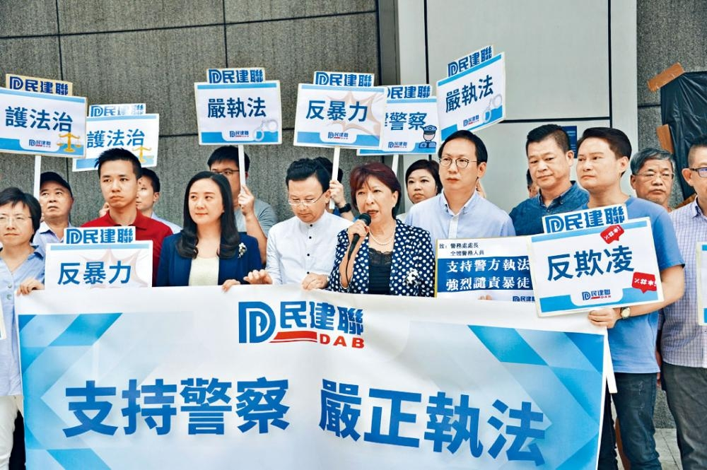 民建聯立法會議員蔣麗芸等人到警察總部外遞交請願信。