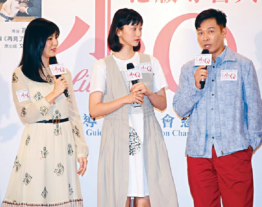 ■左起:楊采妮、袁澧林和郭晉安大談拍攝點滴。