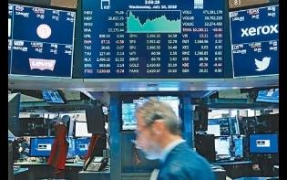 特朗普改口風 或向額外中國貨加關稅  貿談添變數 美股挫115點