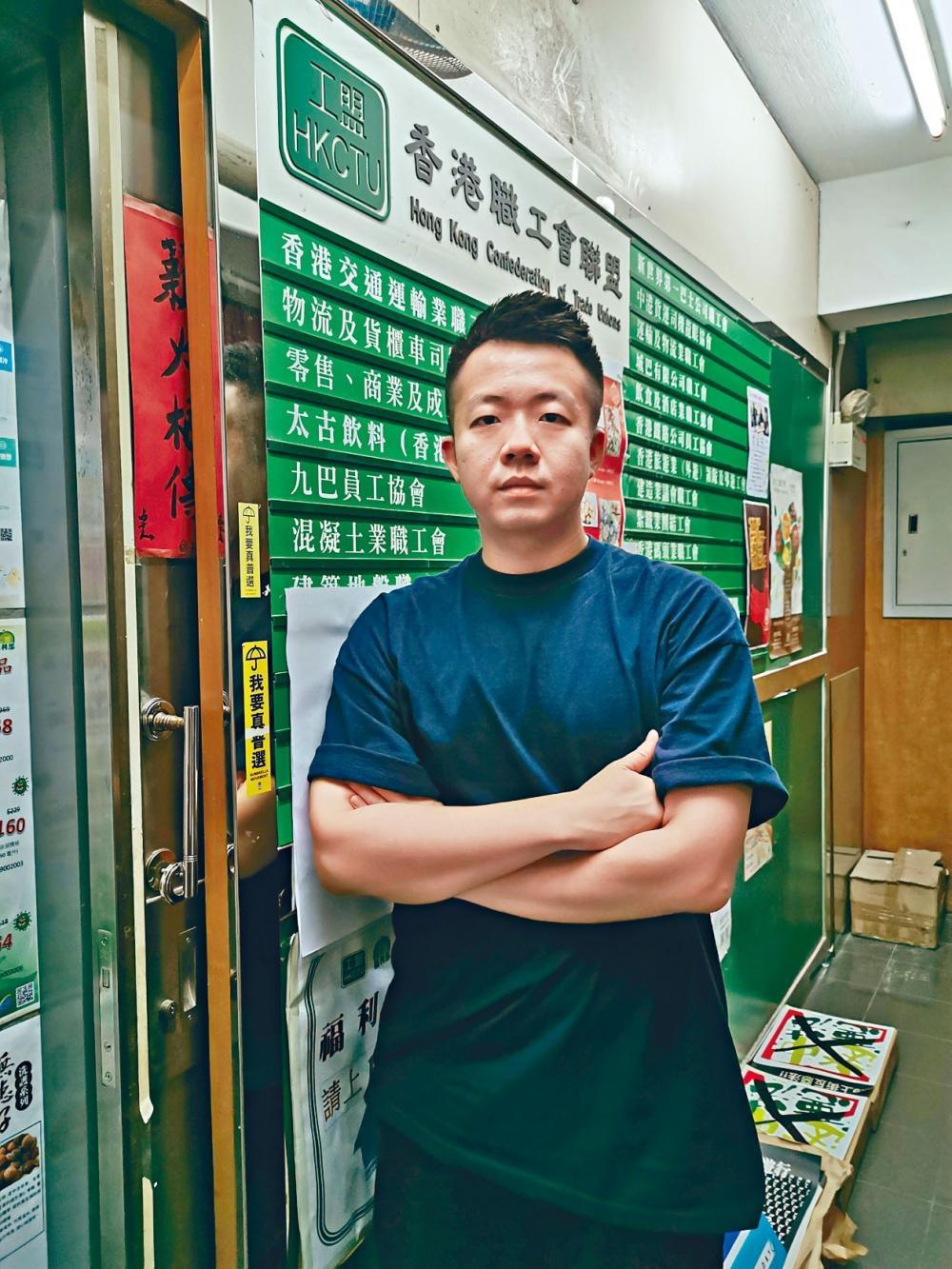 洪俊毅表示,碼頭工人與其他勞動行業相比待遇明顯較差。