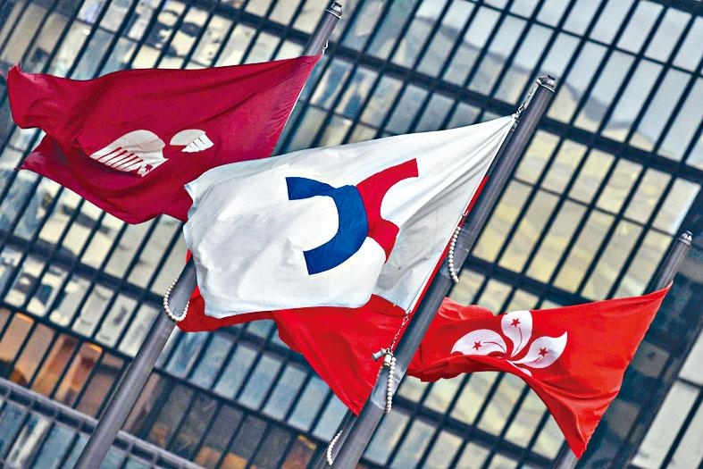 港交所新推出的結構性產品界內證昨日登場卻遇上跌市。