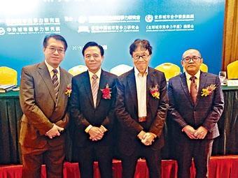 ■院長桂強芳(左二)表示國際化及良好法制有助提升香港影響力。