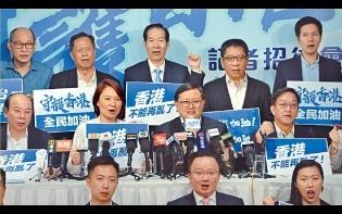 黃英豪籲不蒙面不戴口罩  「守護香港」集會團結反暴力