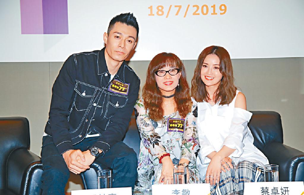 ■周柏豪與阿Sa出席李敏的新書活動。