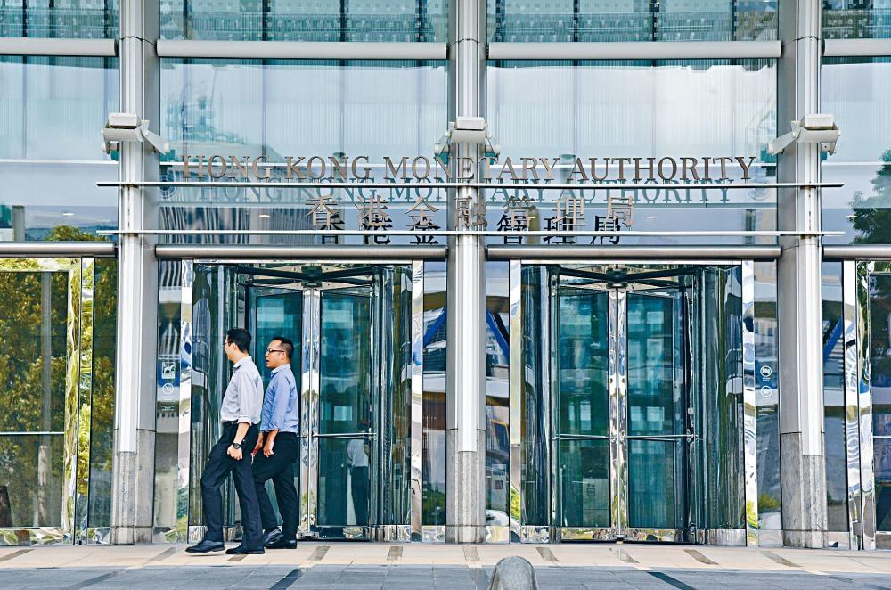 消息透露,金管局明白虛擬銀行原先預計6至9個月的籌備開業期是不切實際。
