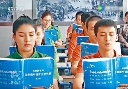 ■和田市技能教育培訓中心課堂情況。
