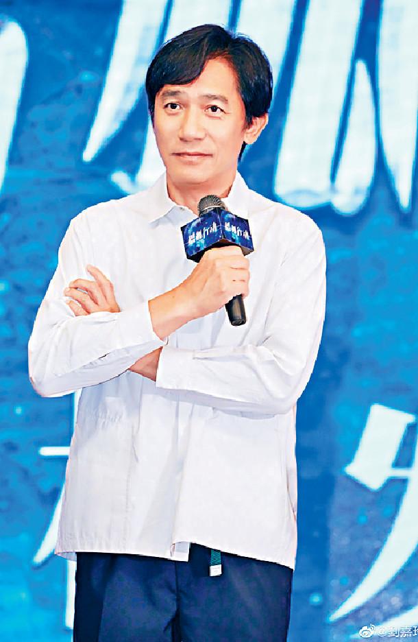 ■梁朝偉入行三十七年來首次接拍荷里活電影。