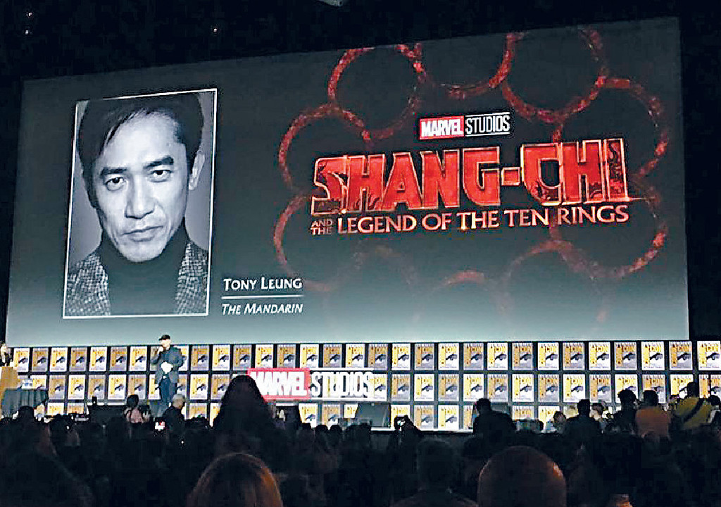 ■影帝梁朝偉是第一位港星擔正演出Marvel系列電影。
