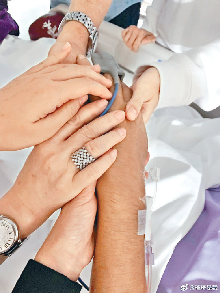 ■琦琦在社交平台貼上一家三口及任達榮手牽手的照片,並留言為老公打氣。