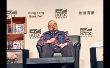 Executive日記——分享寫作科幻小說  倪匡相信靈魂存在