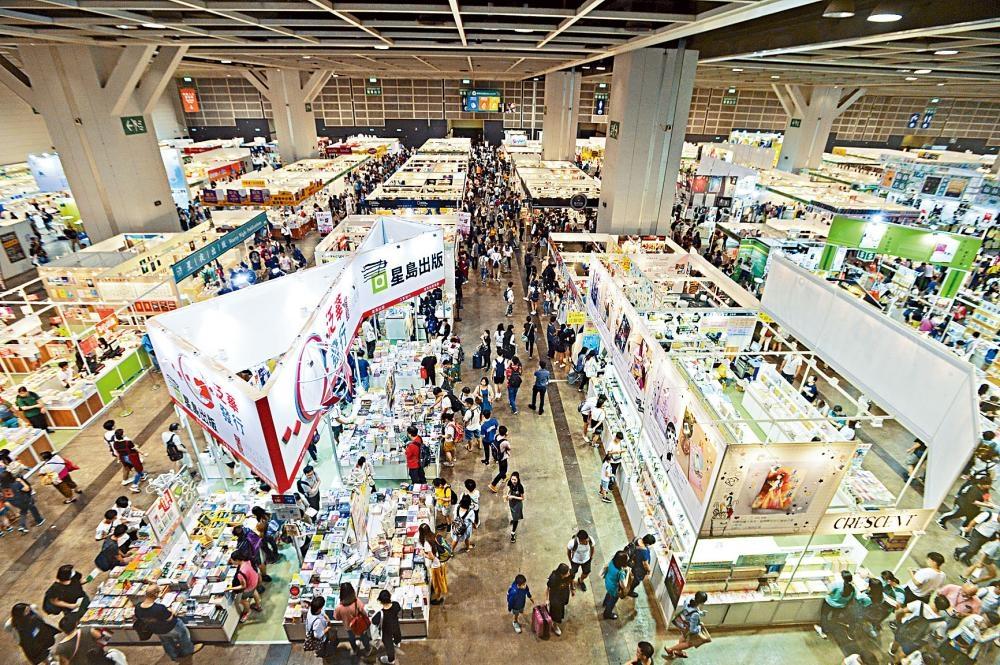 《香港書展》今年踏入第三十屆。
