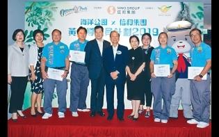 Executive日記——海洋公園黃金導賞員  積極投身環保行動