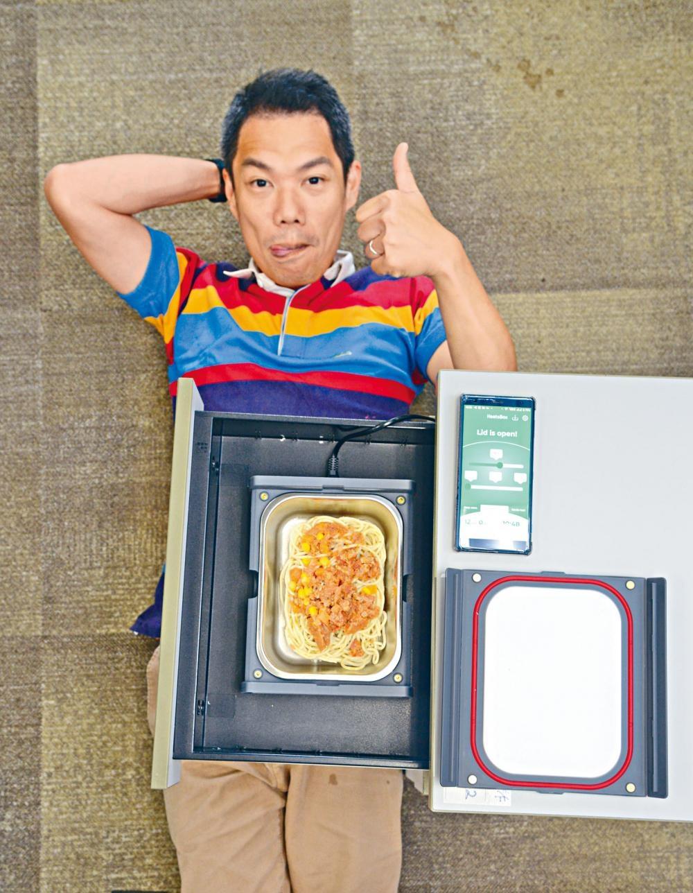 毋須排「叮飯龍」,上班一族可安坐辦公室座位,用智能翻熱飯盒享受美味Lunch!