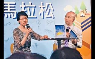Executive日記——分享照顧「三寶」經歷 校長新書動人
