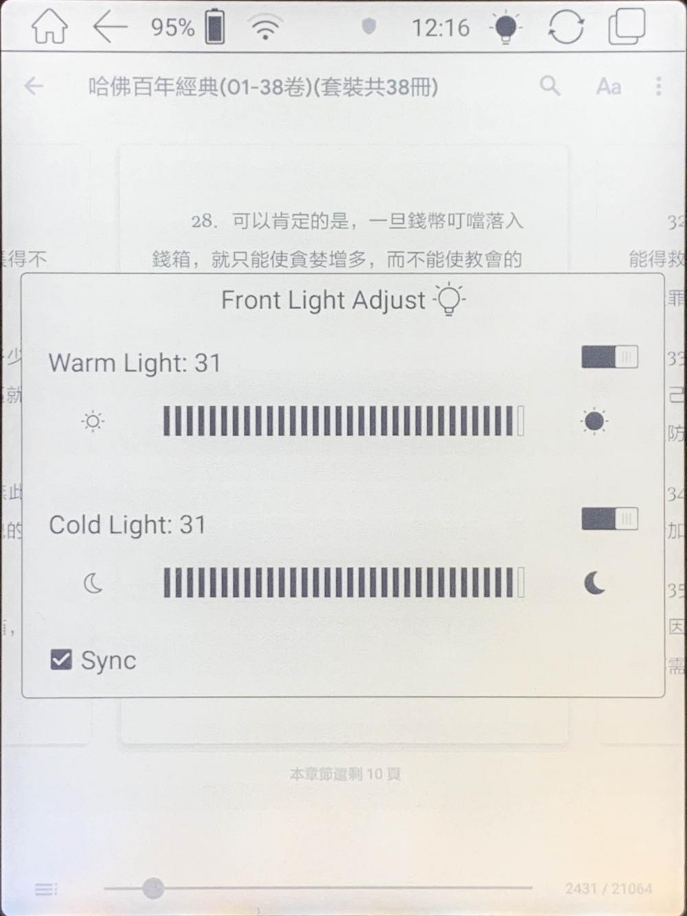 ●內置雙色溫背光系統,白光及黃光各有16級亮度可供調校。