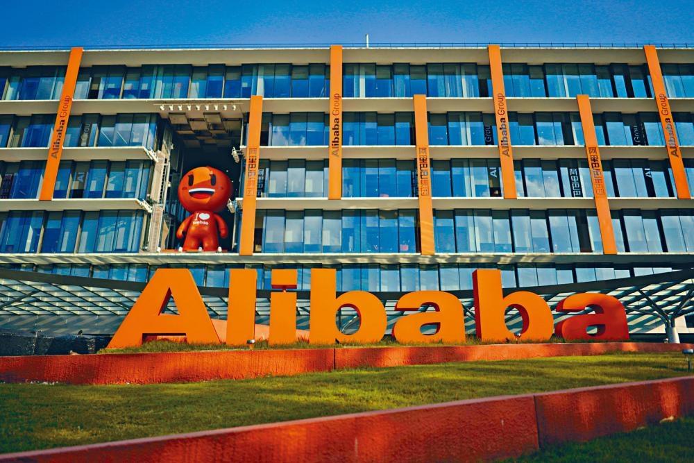 外界普遍猜測,阿里巴巴此次拆股是為赴港作第二上市準備。
