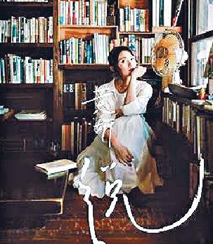 ■唱片封面,竟是Cath日本旅行時順道影,「咁啱我去東京探表姐,又有同事喺日本做嘢順便幫我影啲相,效果太好就用咗。」