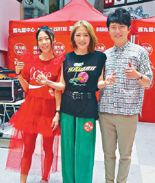 ■日前,關寶慧拍住劉威煌和丁可欣(火雞姐)演出音樂劇《我們的青春日誌》。