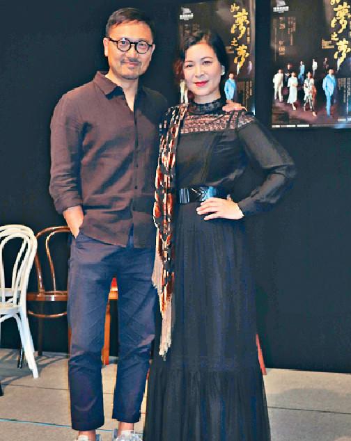 ■日前,蘇玉華和男友潘燦良為舞台劇《如夢之夢》綵排。