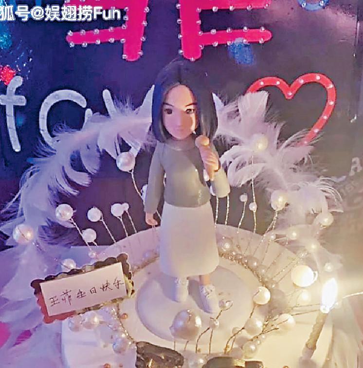 ■有粉絲自組生日會,更準備了蛋糕。