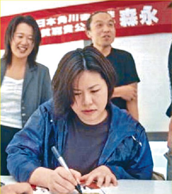 ■《貧窮貴公子》作者森永愛本月2日離世,令人震驚。