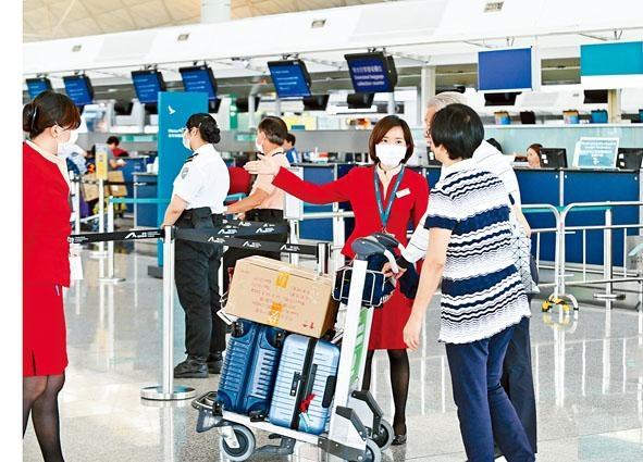 ■對於民航局發出重大航空安全風險警示及三項要求,國泰昨日迅即回應並採取相關行動。
