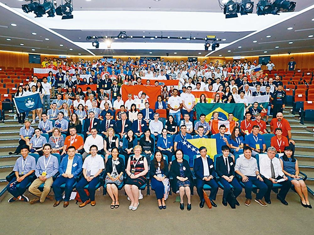 教大日前主辦第十六屆國際地理奧林匹克,吸引近二百五十名,來自四十三個國家及地區的師生參加。