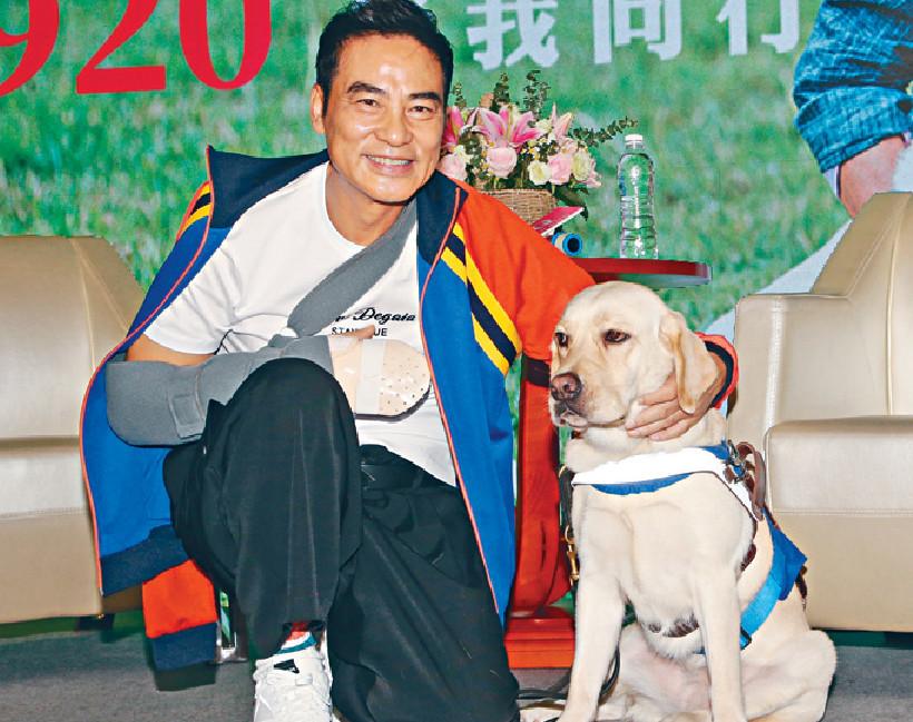 ■華哥同狗演員布丁相處近三個月,建立了深厚感情。