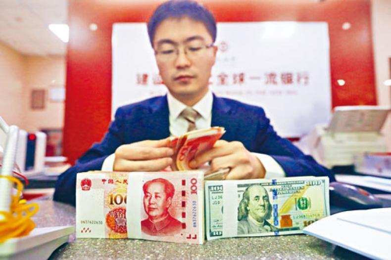 人民幣兌美元中間價連貶9個交易日。