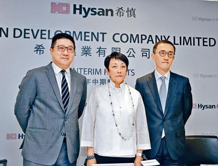 希慎興業中期業績發布會,左起:首席營運總監呂幹威,主席利蘊蓮,首席財務總監賀樹人。