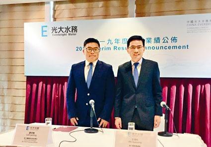 光大水務總裁安雪松(右)、首席財務官羅俊嶺(左)。