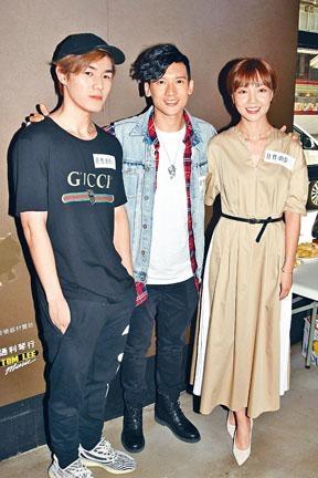 關智斌與容穎賢及李莉合作。