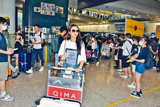 裕美返港行程拖延了一天。