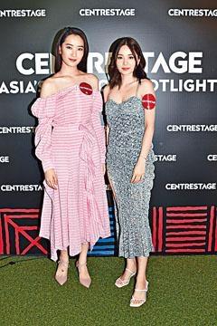 林愷鈴和李靜儀為時尚匯展行騷。