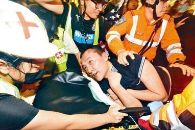 被圍困及禁錮的《環球時報》記者獲救送院。