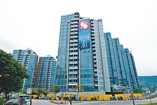 新地雲滙在銷售期間,違反一手樓銷售條例遭銷監局票控。