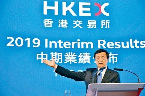 李小加表示,港交所會繼續專注實施3年戰略規劃,控制成本。