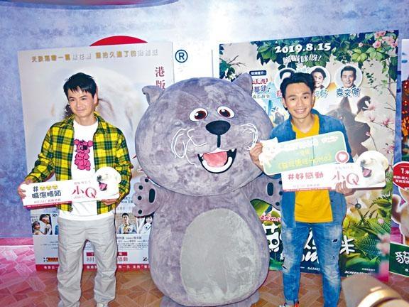 王梓軒與羅仲謙在戲院謝票時相逢。