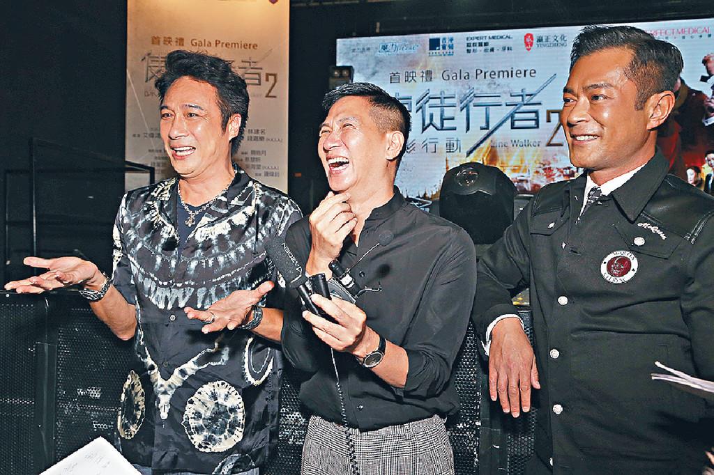 影帝聚頭 ■上周,兩大影帝張家輝和古天樂,孖吳鎮宇在港出席新片《使徒行者2︰諜影行動》首映禮。
