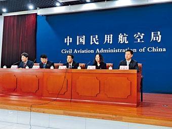 內地民航局昨日在北京舉行本月例行新聞發布會。