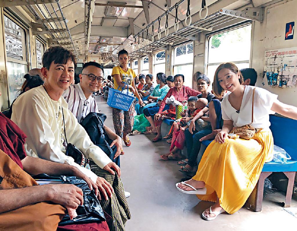 ■項明生、馮志豐和妹頭在緬甸仰光乘搭殖民地時建設的火車。