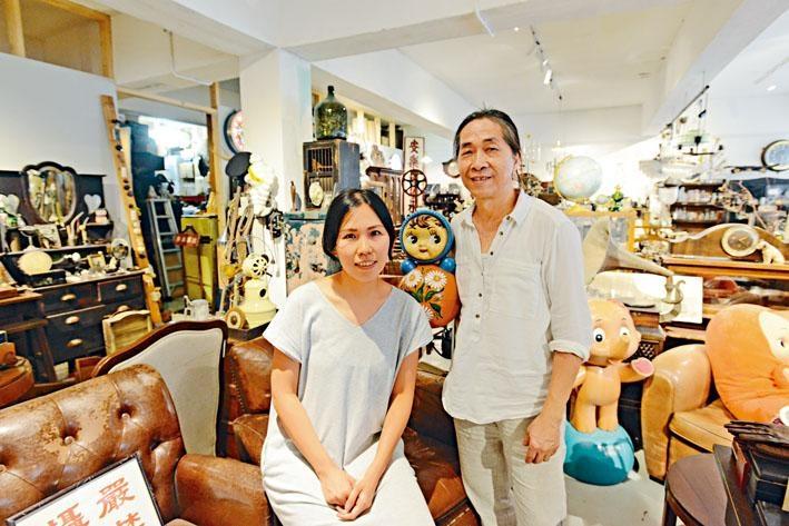 「夕拾」主理人阿Wing(右),與拍檔Sylvia(左)都是儲舊物的發燒友。