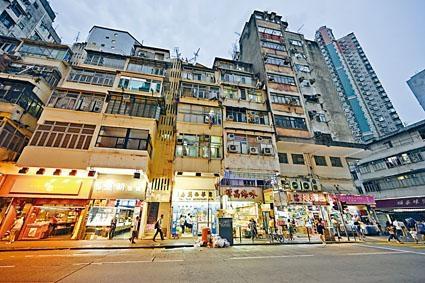 長沙灣青山道302號舊樓,獲財團斥1000萬增購1伙。