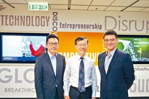 科大協理副校長吳恩柏(中)表示,學校增設創業基金,並已注資五千萬元。
