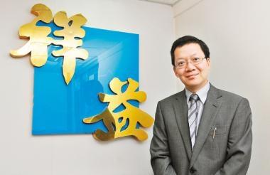 置業圓夢才是香港人首先訴求