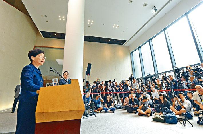林鄭月娥表明會展開構建對話平台的工作,與不同政見市民溝通。