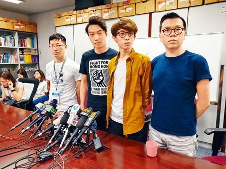 民陣批評林鄭聲稱建立對話平台,是設置陷阱和敷衍港人。
